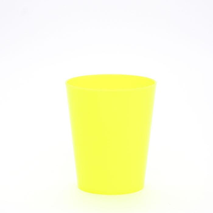 Caldereta 340 Amarela Fluor Solida